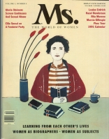 4_ms-magazine-cover.jpg